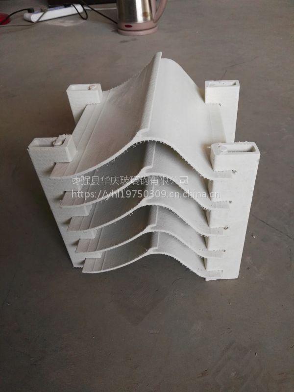 环保设备脱硫塔除雾器 脱硫塔专用除雾器 170--30片高间距 品牌华庆