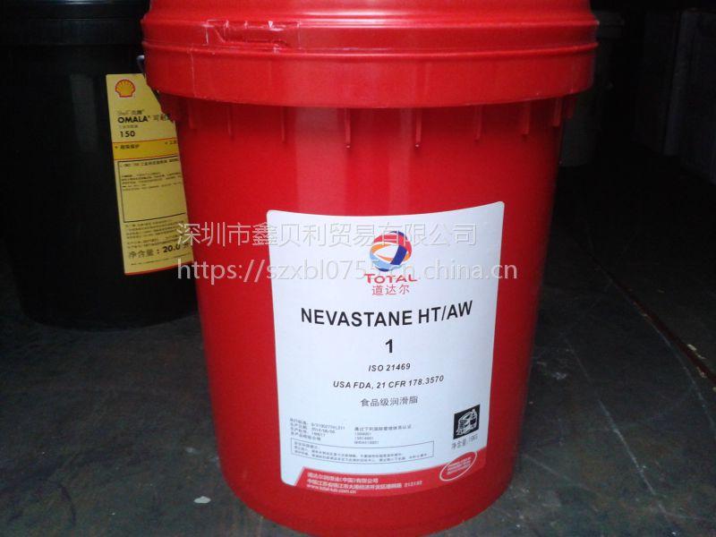 道达尔合成极压复合锂基润滑脂SHD220 2,MULTIS COMPLEX SHD 460 1.5