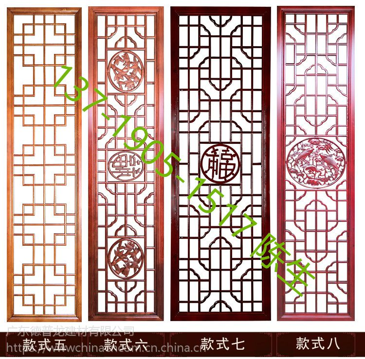 毕节市景点装饰复古木纹铝挂落