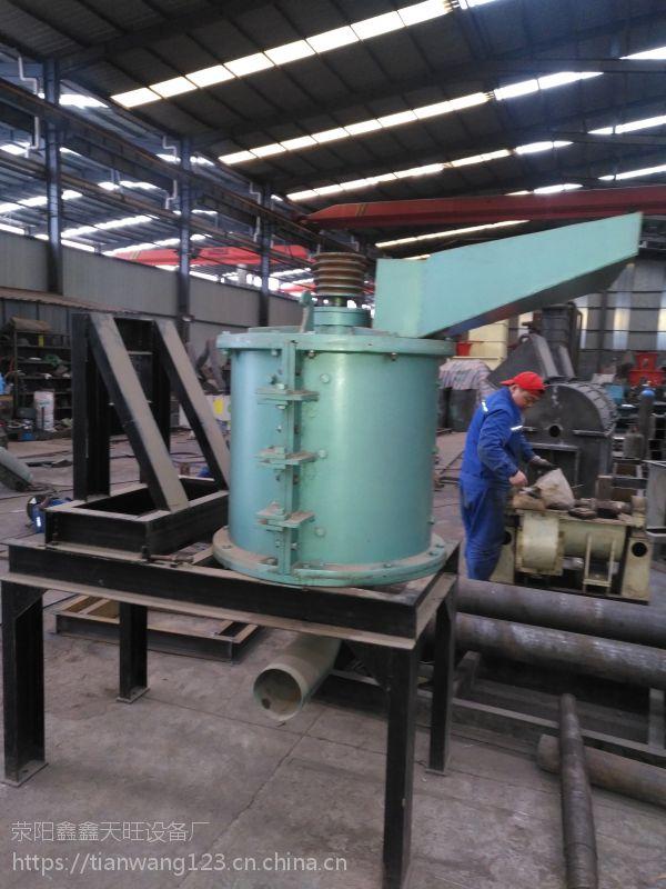辽宁锦州鑫旺800型立式高效复合破碎机用于煤石灰石破碎工作