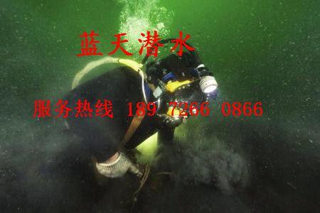 http://himg.china.cn/0/4_626_238652_450_300.jpg