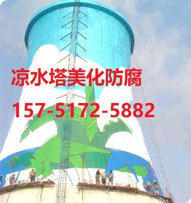 http://himg.china.cn/0/4_626_239058_377_400.jpg