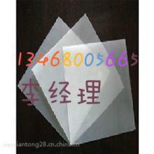 http://himg.china.cn/0/4_626_239902_220_220.jpg