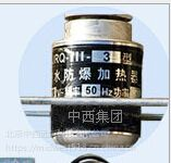 中西 防爆电暖器/防爆加热器 库号:M343590型号:YD21-JRQ-III-3