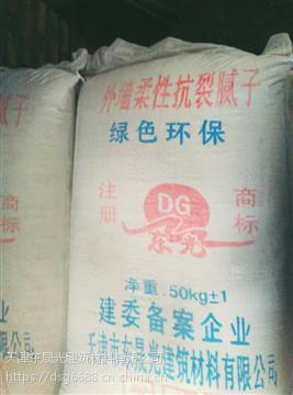 郑州新郑市外墙腻子粉柔性抗裂腻子粉厂家