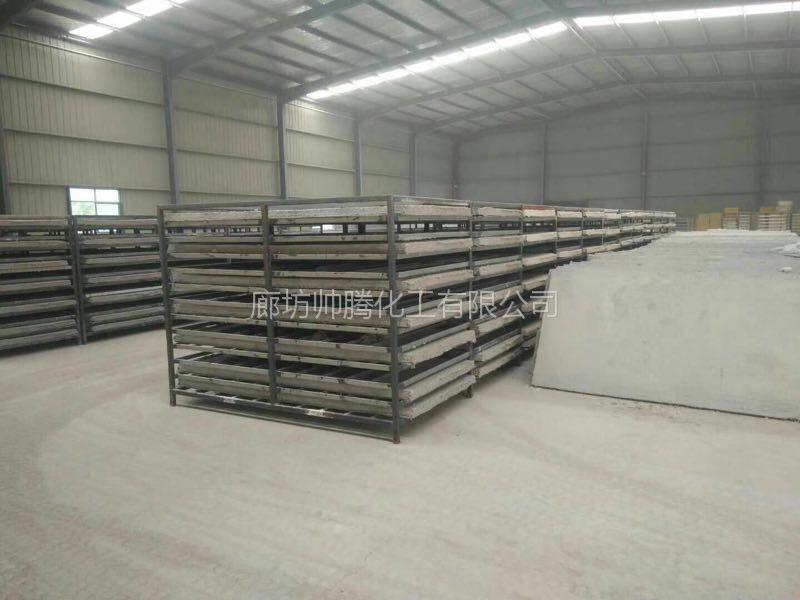 廊坊帅腾供应阻燃水泥基匀质板/保温砂浆板/保温板