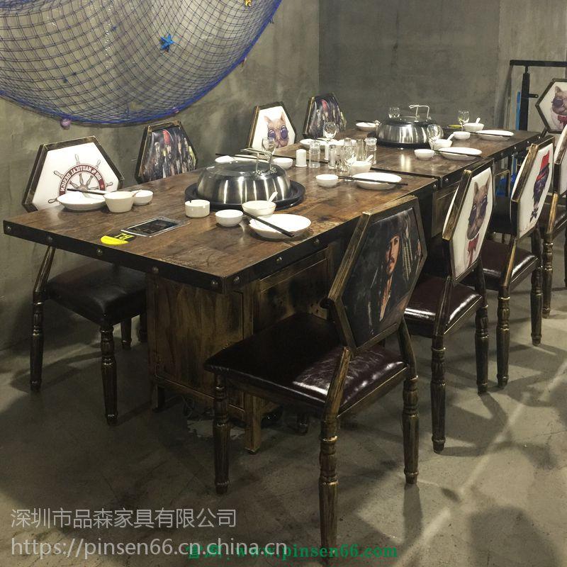 定制火锅桌专注自助火锅烧烤一体桌在那里选 简约现代