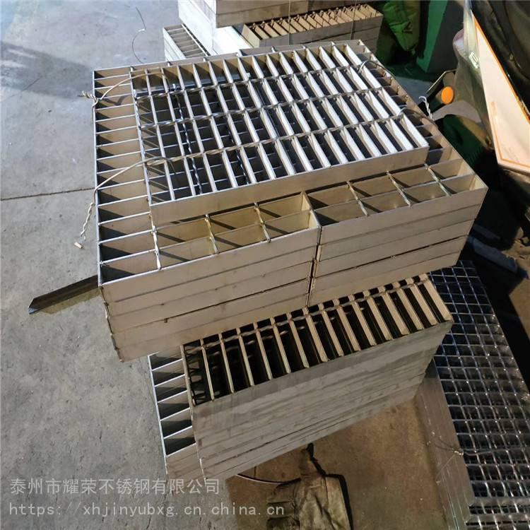昆山金聚进304钢制格栅加工定制厂家直销