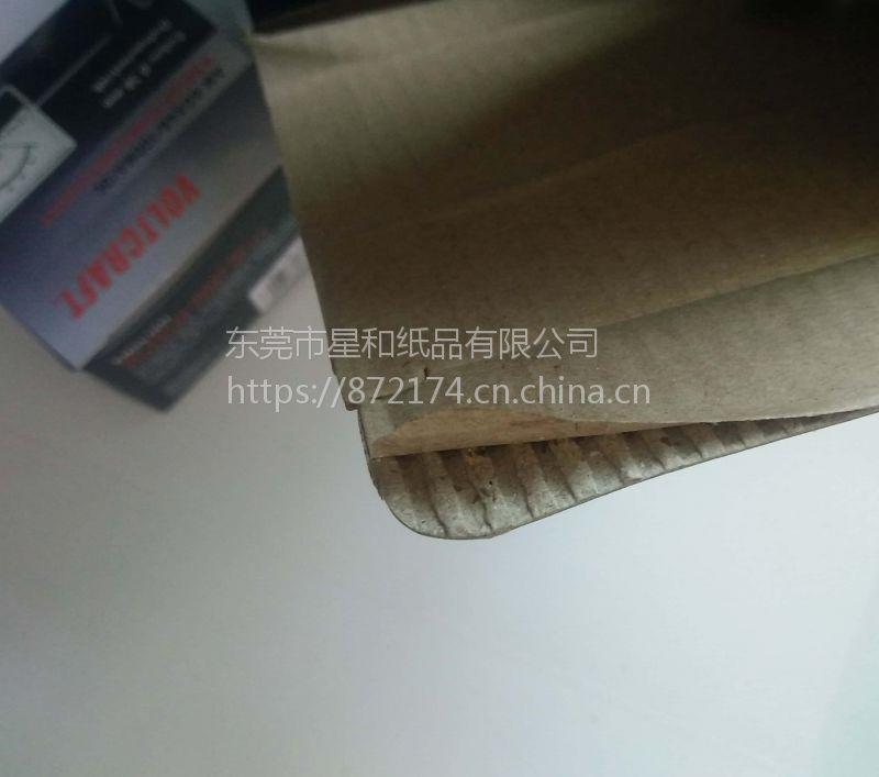 东莞洪梅彩盒生产、望牛墩300G白板纸吊牌烫金、中堂80G双胶纸说明书