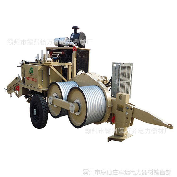 厂家生产 液压牵引机 SA-QY-280液压牵引机