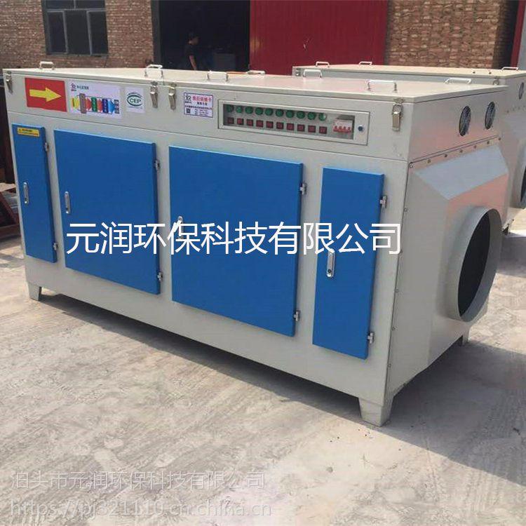 光氧废气净化器 voc废气处理设备 化工厂垃圾站除臭除异味