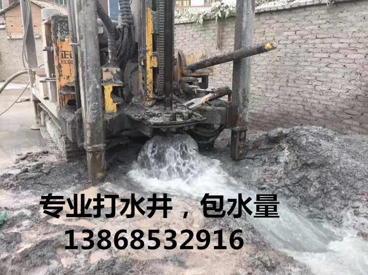 金华浦江县挖水井专业打井13868532916