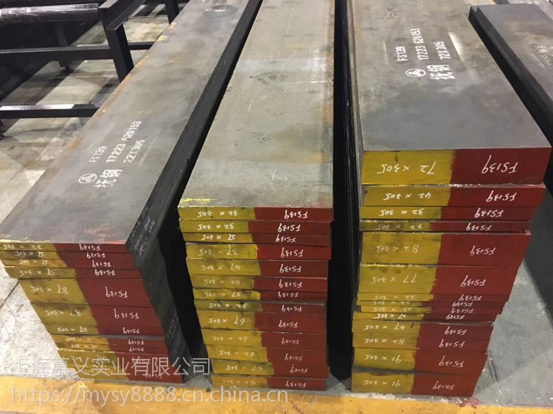 美国D3冷作模具钢 具有较高的材料性能 芬可乐FINKL