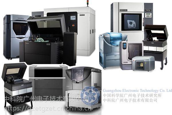 高精度手板模具3d打印机厂家直销