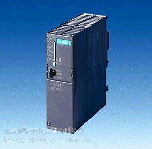 6ES7307-1EA01-0AA0西门子电源模块