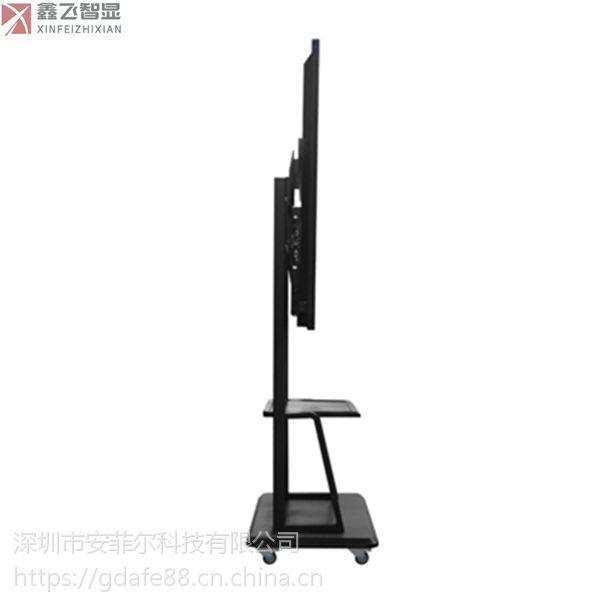 鑫飞XF-GG65X 65寸液晶显示器教学一体机智慧校园教学系统电子白板触控一体机