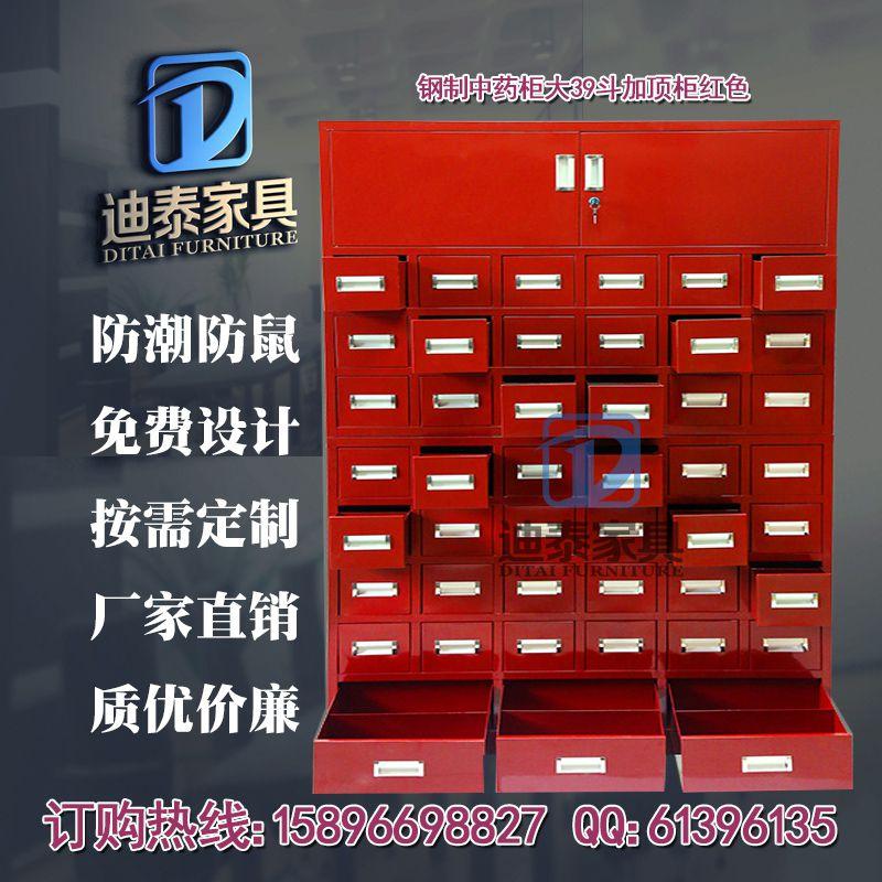 http://himg.china.cn/0/4_627_237204_800_800.jpg
