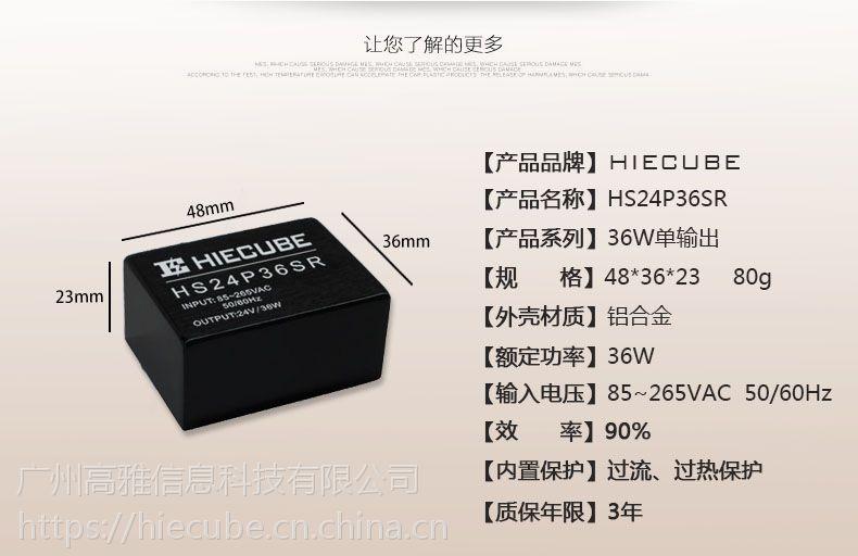220V转24V电源模块电压转换器36W符合ROSH要求