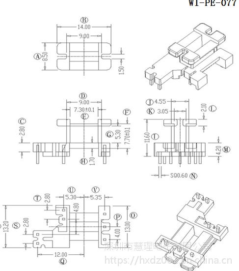 EE13变压器骨架 立式3+2+2针 有配套磁芯销售