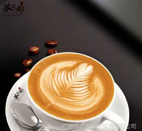 茶之都拿铁咖啡连锁加盟
