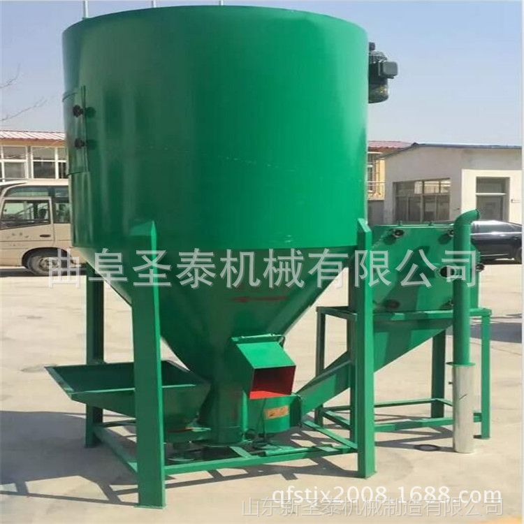 供应200公斤饲料预混机 不锈钢单轴螺旋混合机
