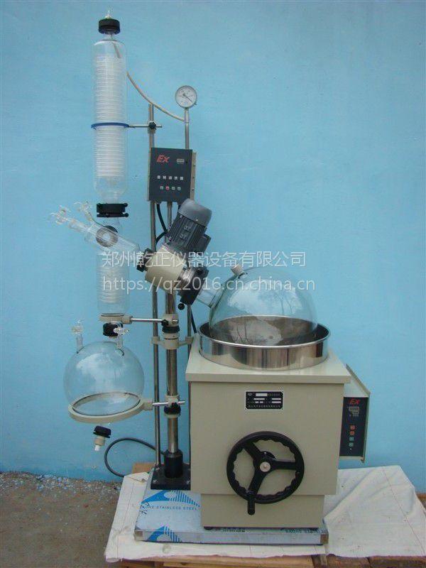 天津实验室乾正仪器50L防爆旋转蒸发器厂家生产量大从优