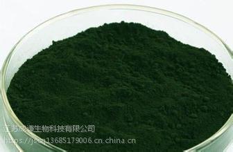 量大从优 叶绿素 食品级 叶绿素 长期现货供应 欢迎订购