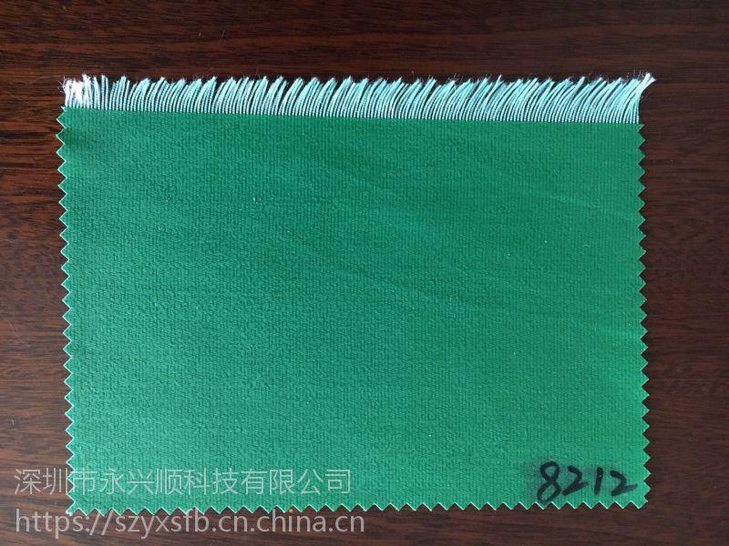 五一特价直销永兴牌13823301296防水防晒帆布涂层涂塑篷布