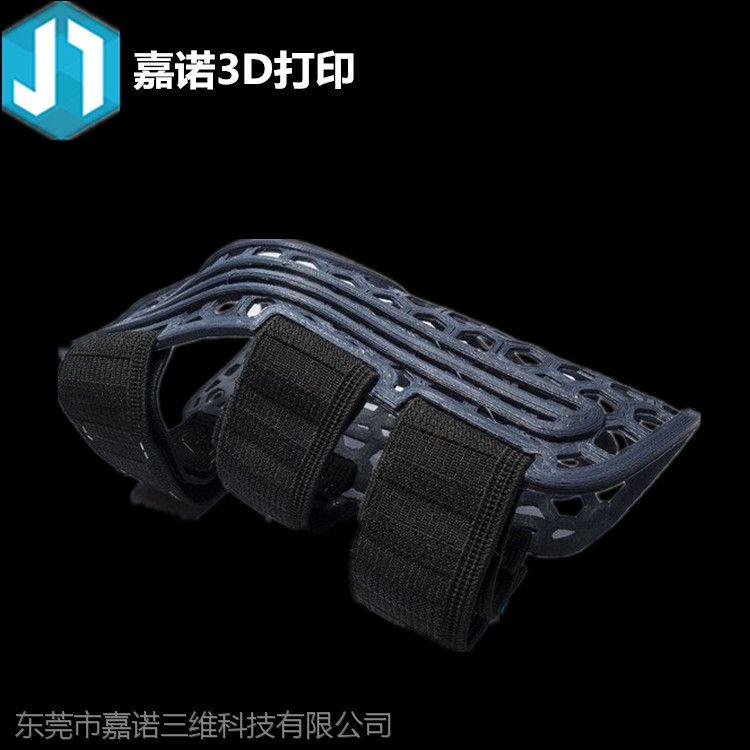 北京3D打印公司3D打印3D手板制作3D建模3D复模嘉诺3D模型