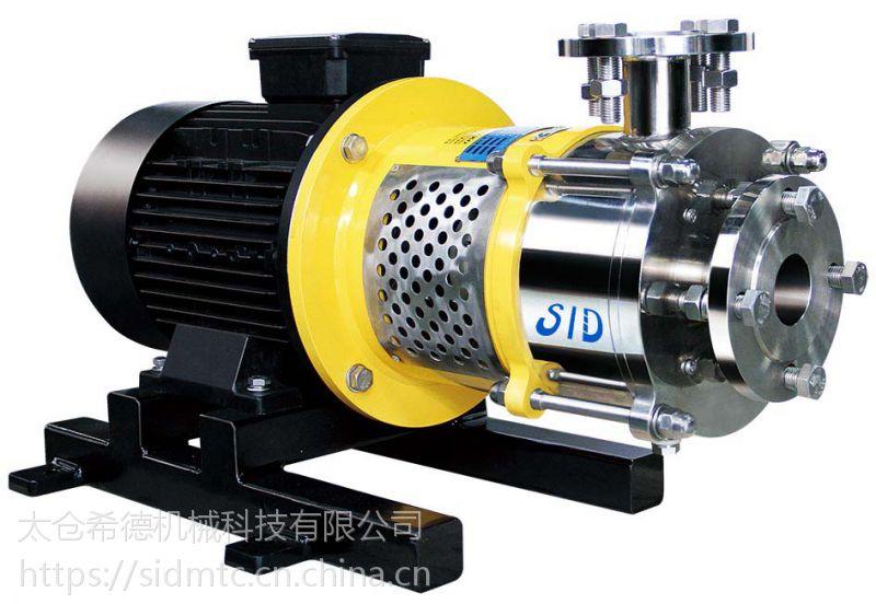 SDC2 扬程20米两级研磨泵高剪切分散在线式乳化机