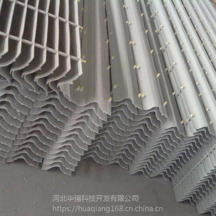 材质为PP/pvc的折流板式除雾挡水板哪有卖的 河北华强