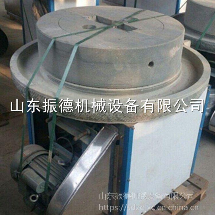 振德机械 家用电花生芝麻酱磨 芝肠粉玉米糊石磨机 供应花生酱石磨豆浆机 视频