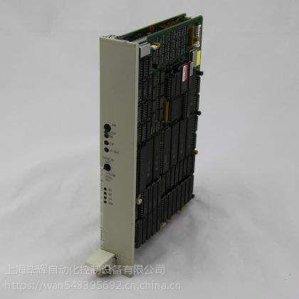 西门子6ES7392-1BM01-1AB0前连接线