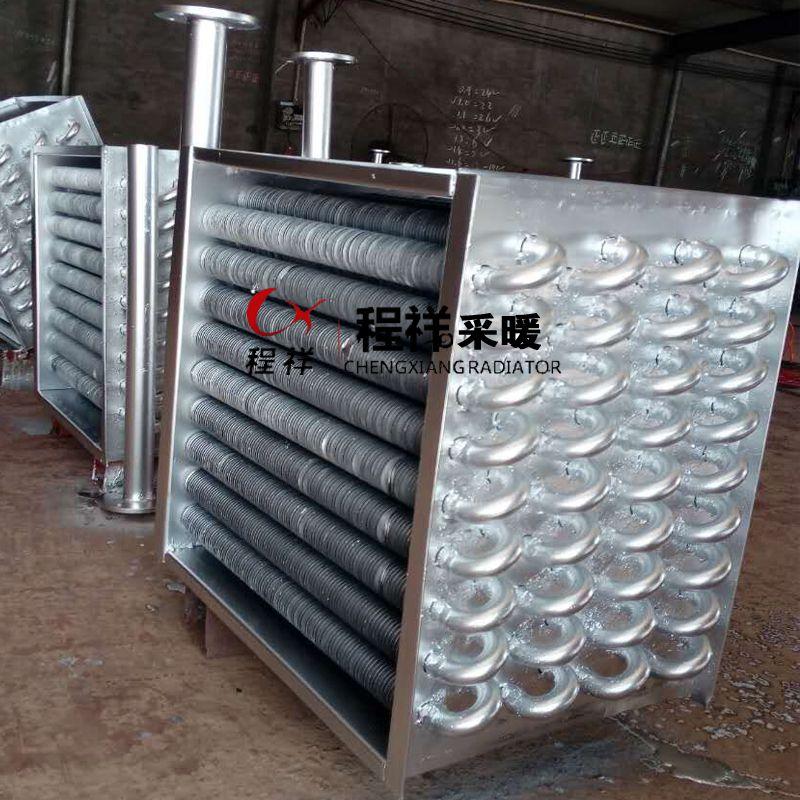 翅片管散热器 工业翅片管 程祥散热器