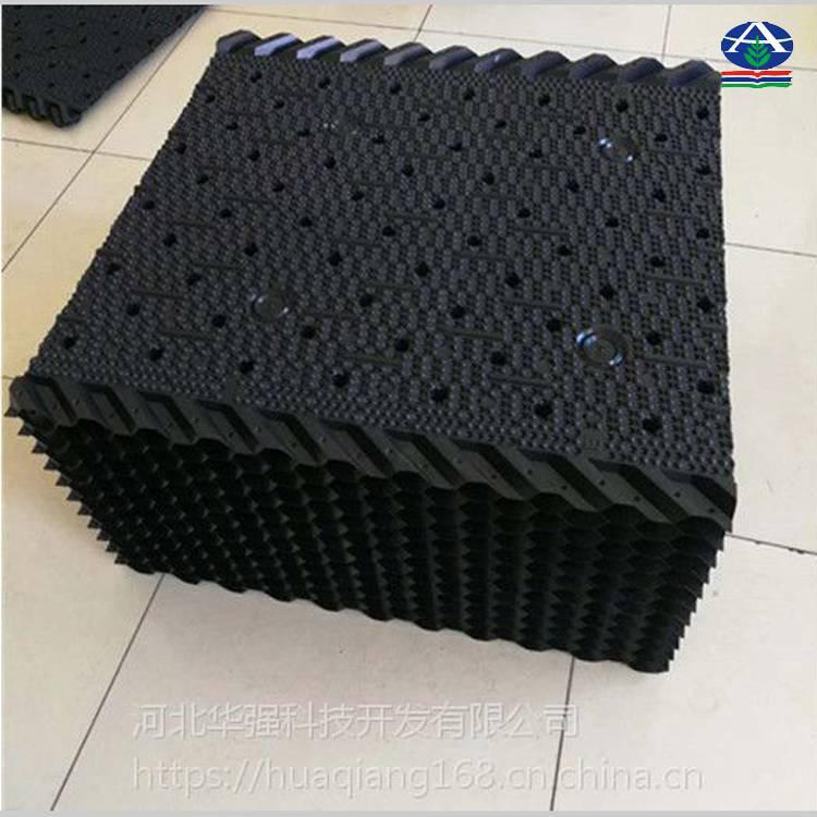 BAC蒸发冷淋水填料片距多少PVC材质【华强】