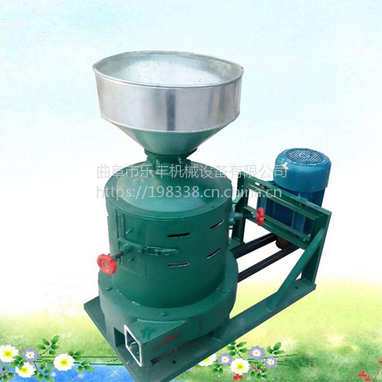 厂家直销多功能碾米粉碎机 小型家用碾米机 新款碾米机性能稳定 乐丰牌