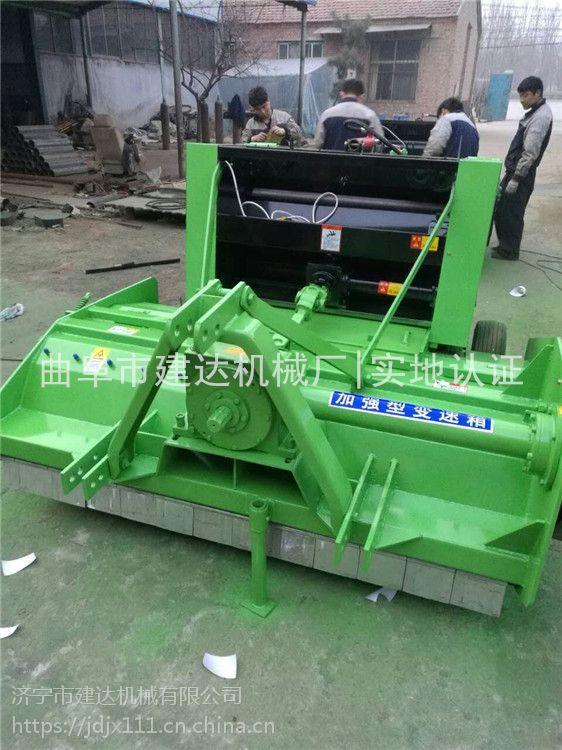 玉米大豆秸秆打捆机一体机 高效率大型青贮秸秆打捆机