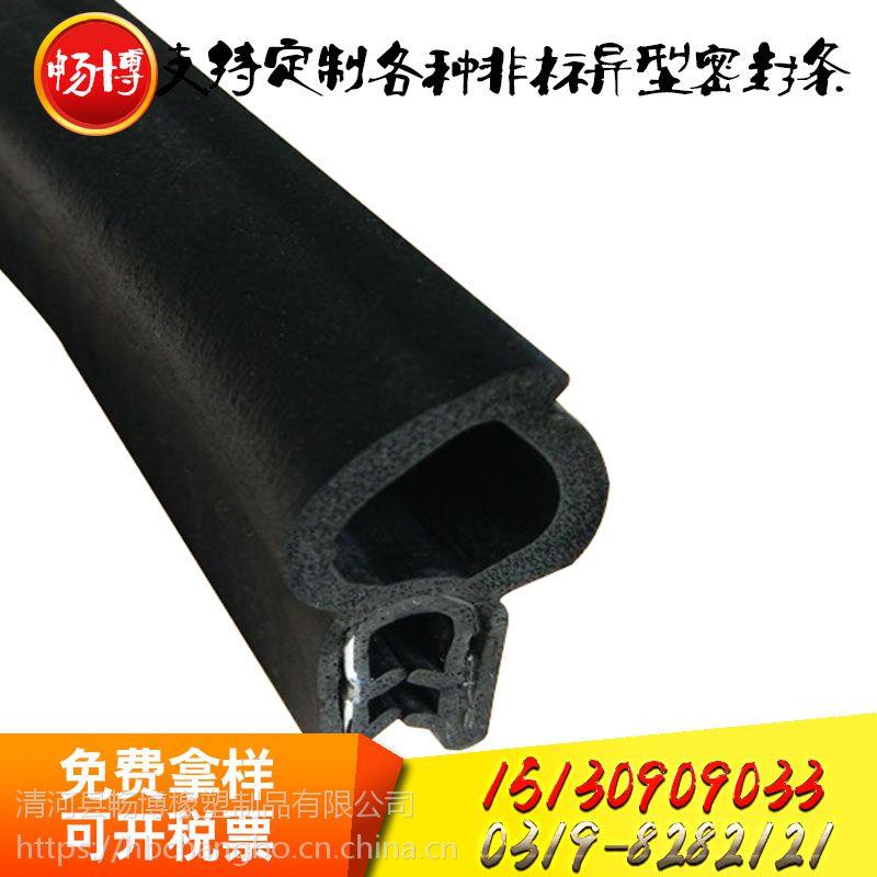 东北三元乙丙发泡硅胶密封胶条有弹性支持定制