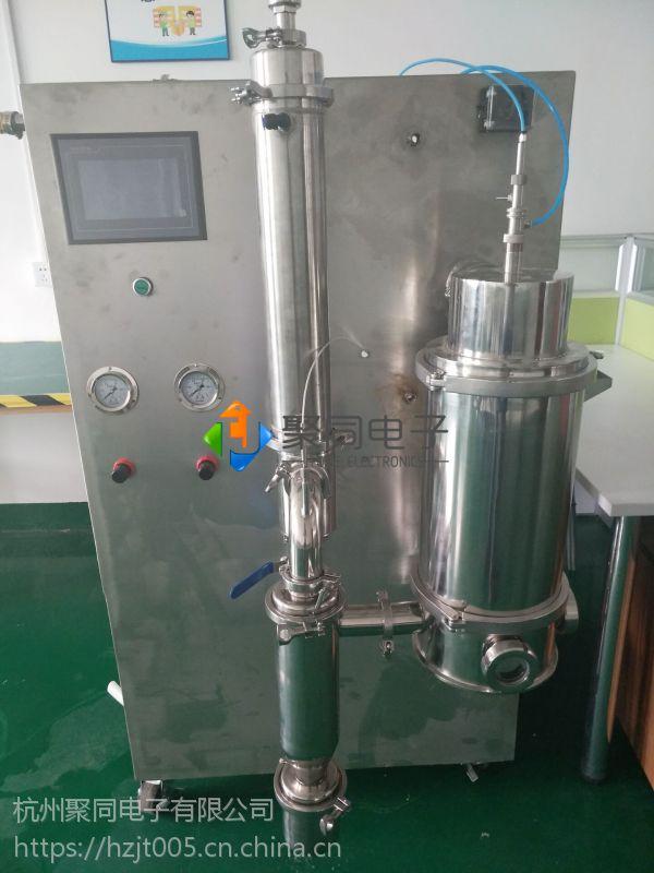 山东低温喷雾干燥机JT-6000Y真空喷雾干燥机