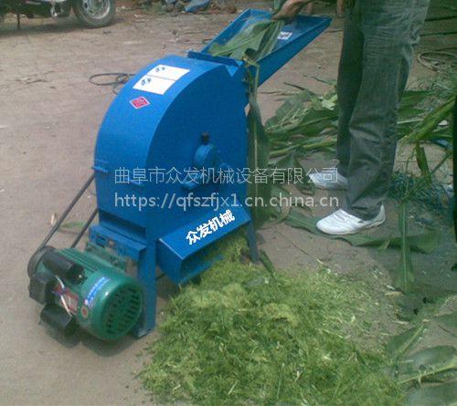 草面子加工秸秆粉碎机 花生秧粉碎机 电动稻草粉碎机