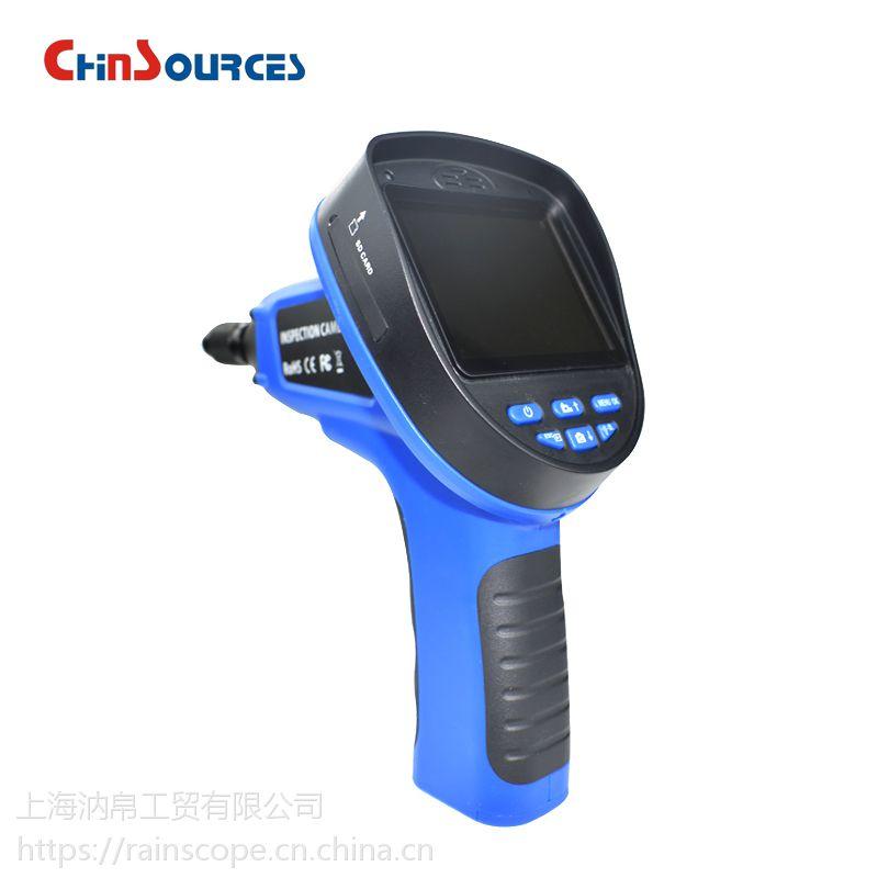 Chinsources99E便携式工业视频内窥镜,汽车发动机、火花塞、油管检修检测仪