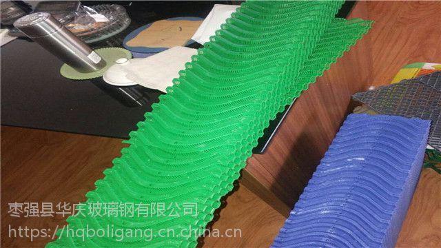 新型环保型收水器,华庆制造