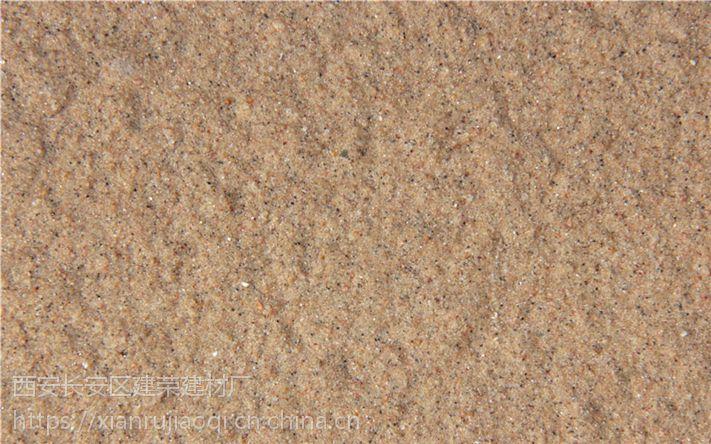西安真石漆价格多少钱每公斤?西安真石漆厂家就选建宏