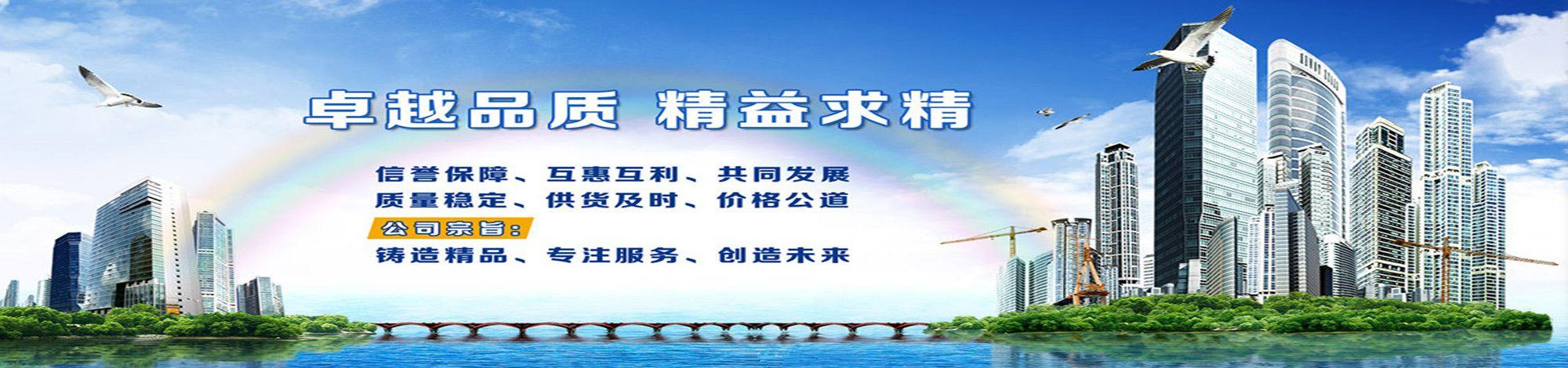 深圳市斯瑞特金属材料有限公司
