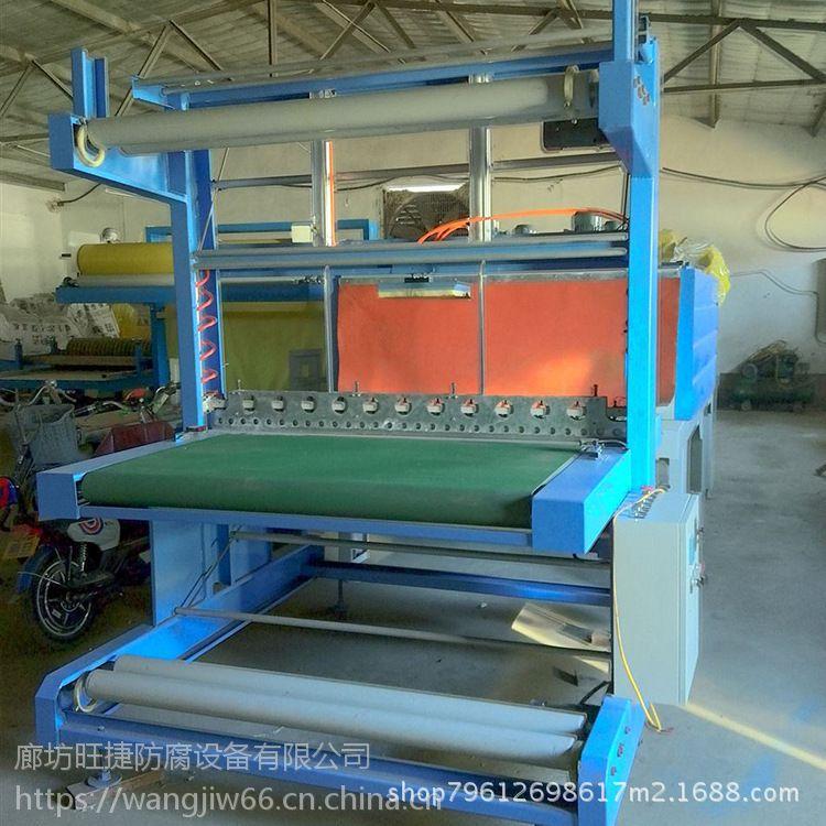 旺捷WJ-6040袖口式热收缩包装机pe薄膜袖口式封切机供应