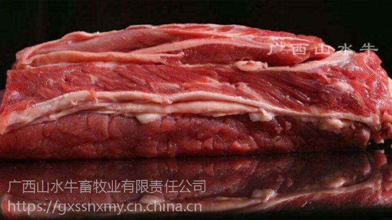 广西山水牛,做到全球***生鲜牛肉礼盒,冷鲜牛肉。