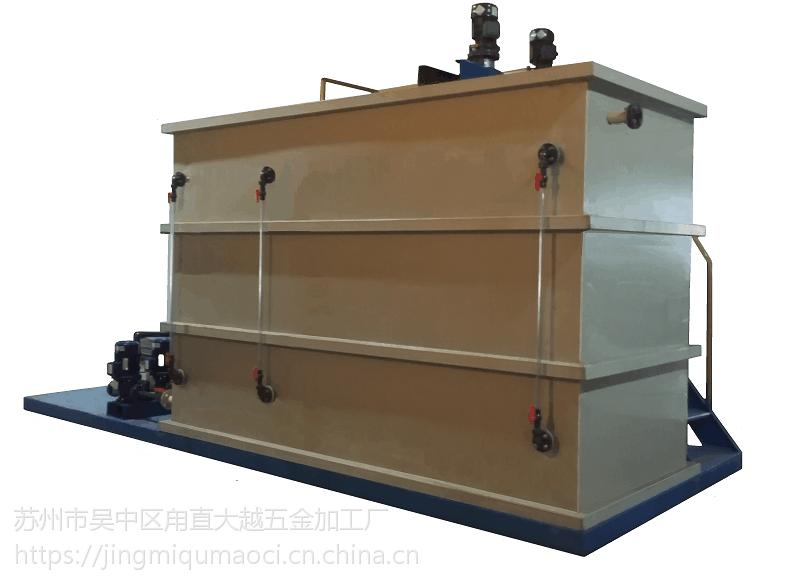 一体化研磨废水处理设备