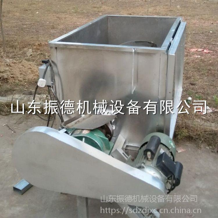 养殖场专用饲料搅拌机 五谷杂粮混合机 卧式多功能搅拌机 振德供应