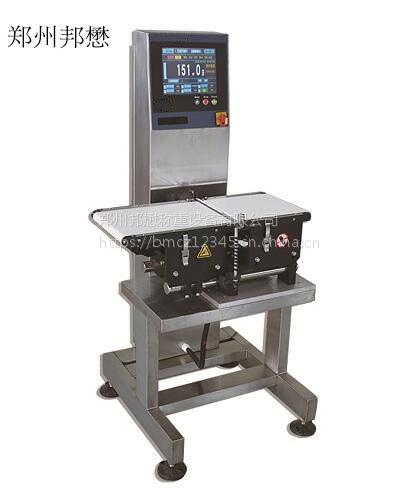 重量检测机 欠重检测机