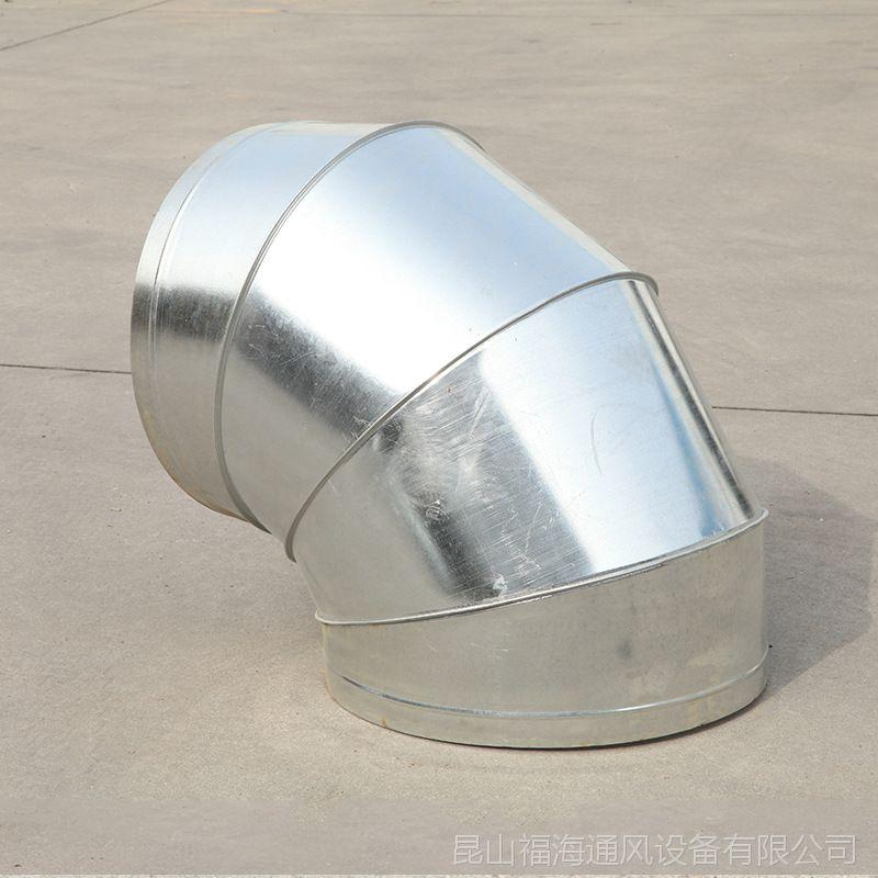 不锈钢圆弯头风管工厂车间排风管道白铁皮镀锌通风管排烟风管配件